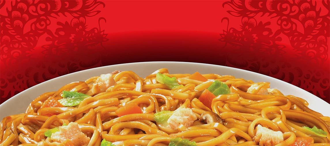 Product Detail_Chow Mein