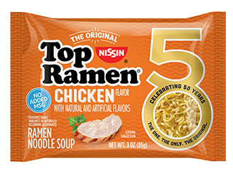 21 Tr 50Th Anniversary  Chicken Product Page 328X252